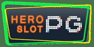 HeroSlotPG สล็อตออนไลน์ PGSLOT BY ASKMEBET แจกเครดิตฟรี ฟรีเครดิต โปรโมชั่นเกมสล็อต เกมยิงปลา ได้เงินจริง